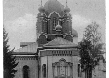 14_Крестовздвиженская церковь, фото нач. XX в.
