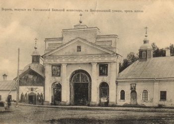 18_Парадные врата, фото нач. XXв.