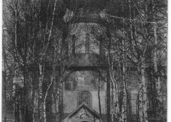 7_Успенский сообор, фото нач. XX в.