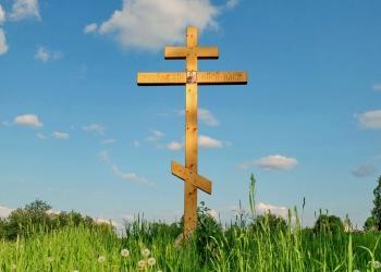 4_Поклонный-крест