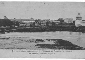 7_Вид на шлюз с Фишевой горы, фото нач. XX в.