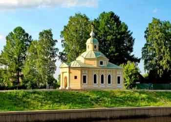 1_Церковь-Всех-Святых-(Полковая),-1776-г